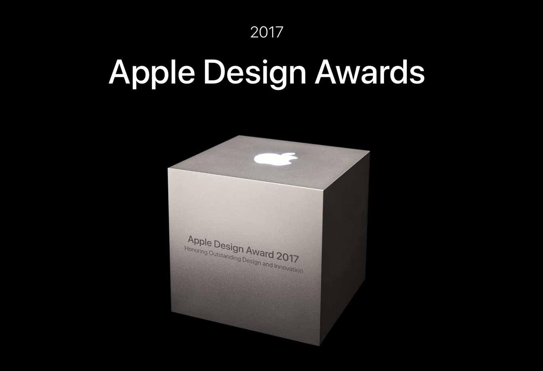 Apple、優れたiOSアプリなどを表彰する「2017 Apple Design Awards」を発表