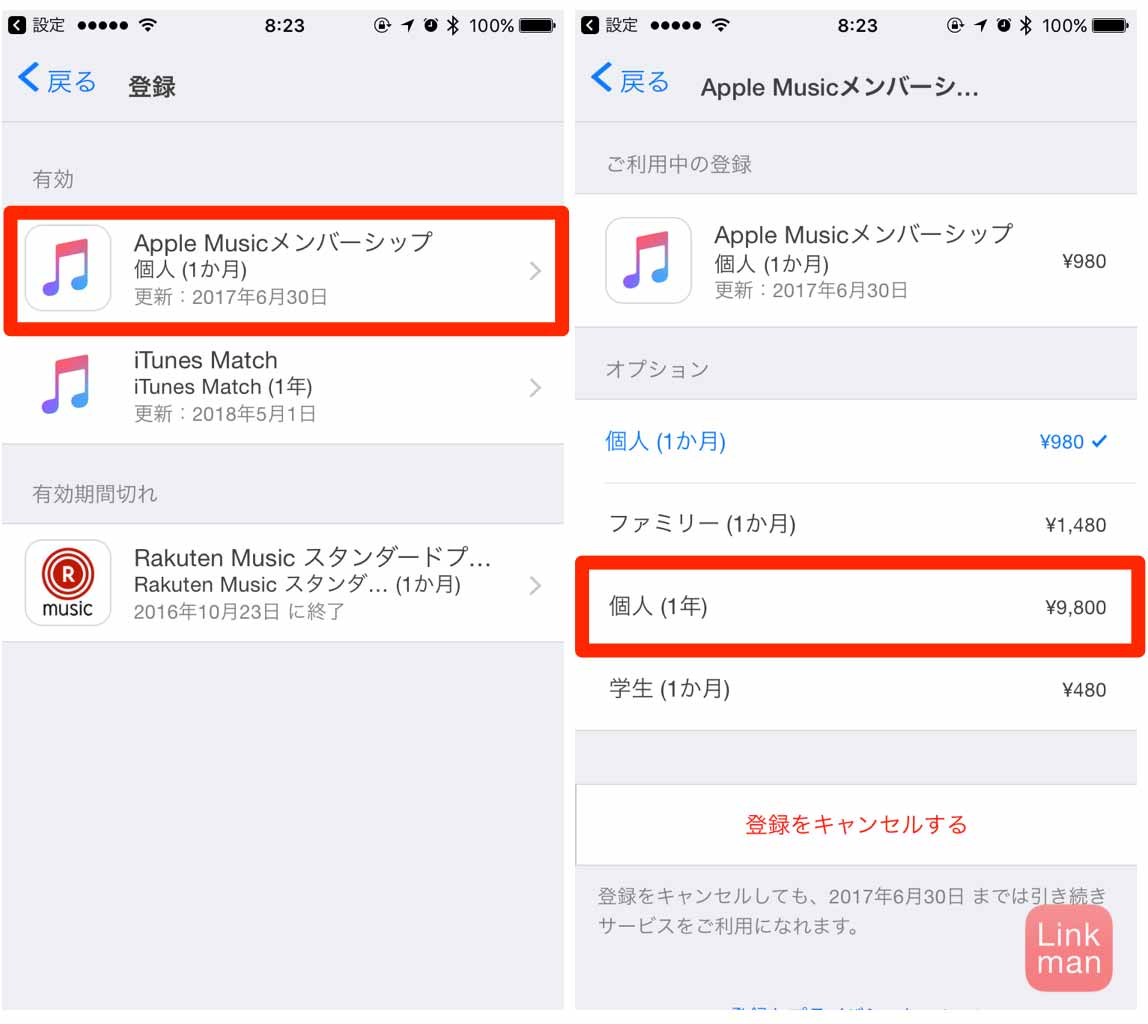 Applemusicyear3