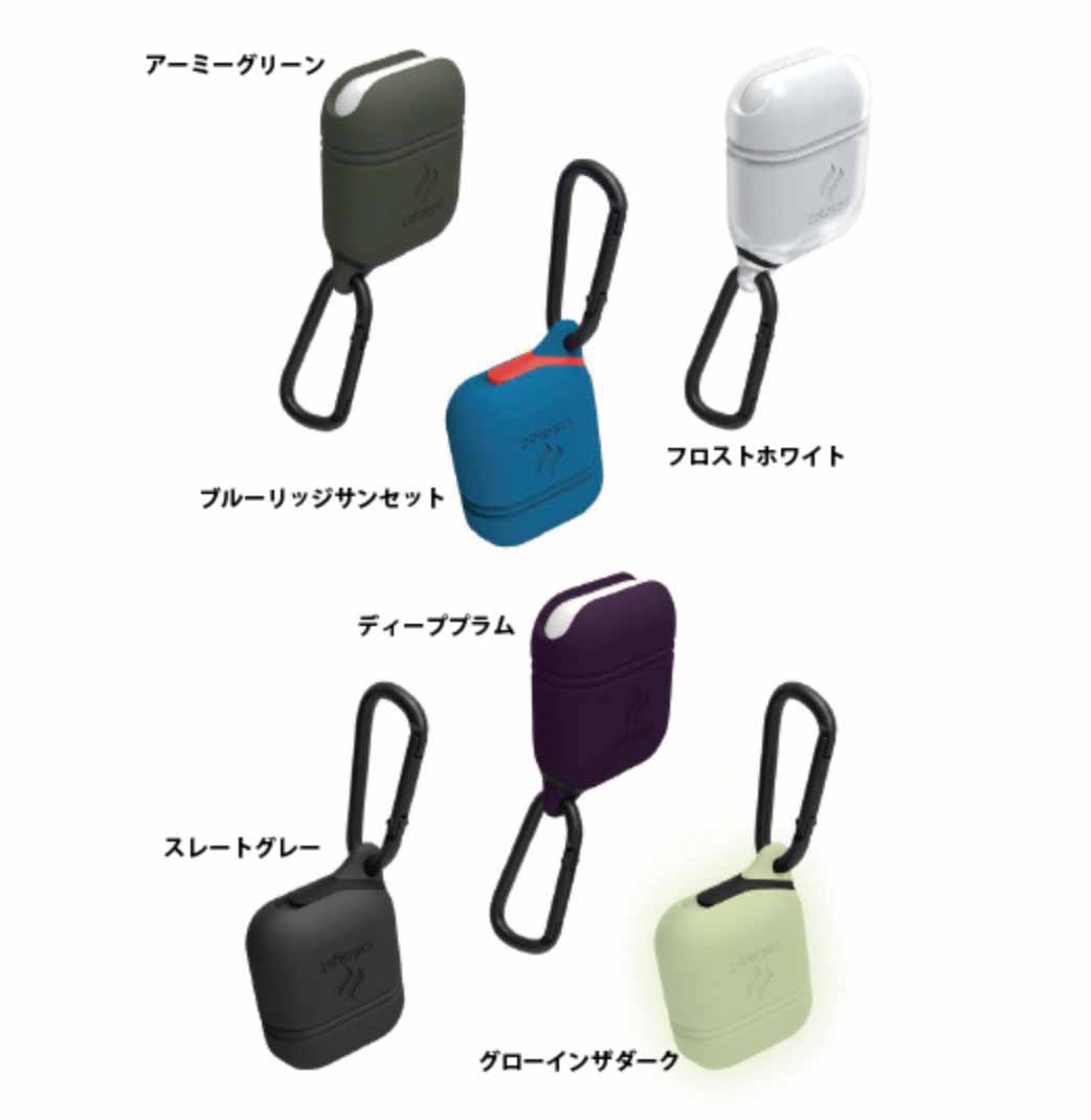Catalystcaseairpod 04