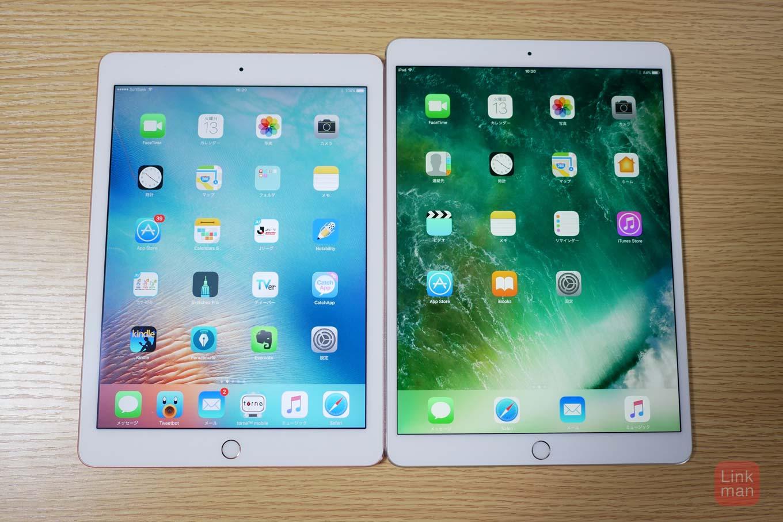次期「iPad Pro」はやはりUSB-Cコネクタが搭載される!?