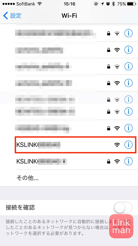 Kisslink 04