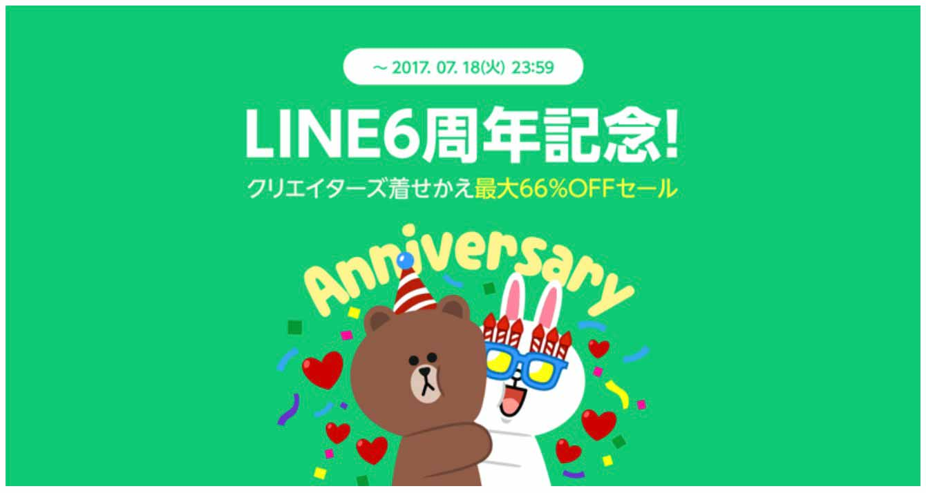 Line6thaniver3