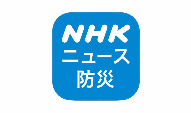 Nhknewsapp