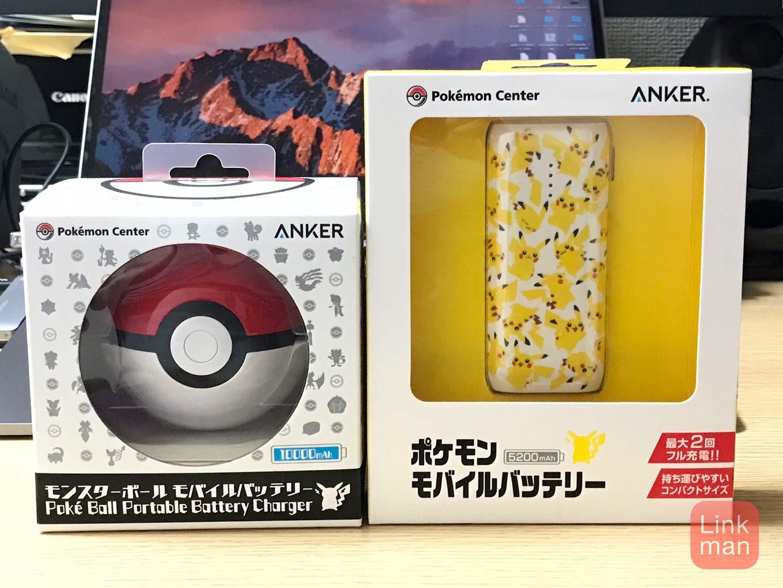Anker、ポケモンと共同開発した「モンスターボール モバイルバッテリー」と「ポケモン モバイルバッテリー ピカチュウ」の販売を開始