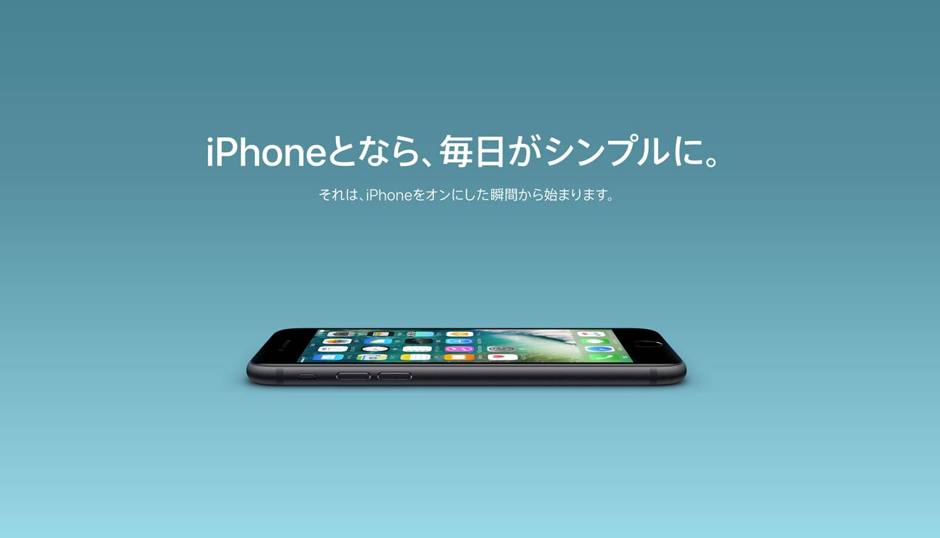Switchtoiphone
