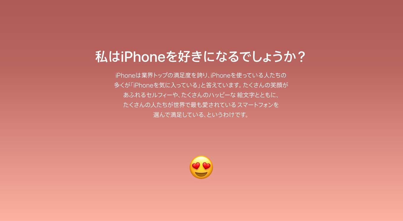 Switchtoiphone1
