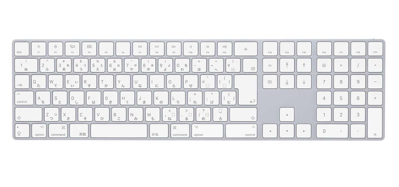 Apple、「Magic Keyboard(テンキー付き)」の販売を開始