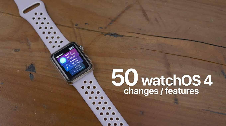 「watchOS 4」に追加された50以上の新機能や変更点を一気に紹介した動画