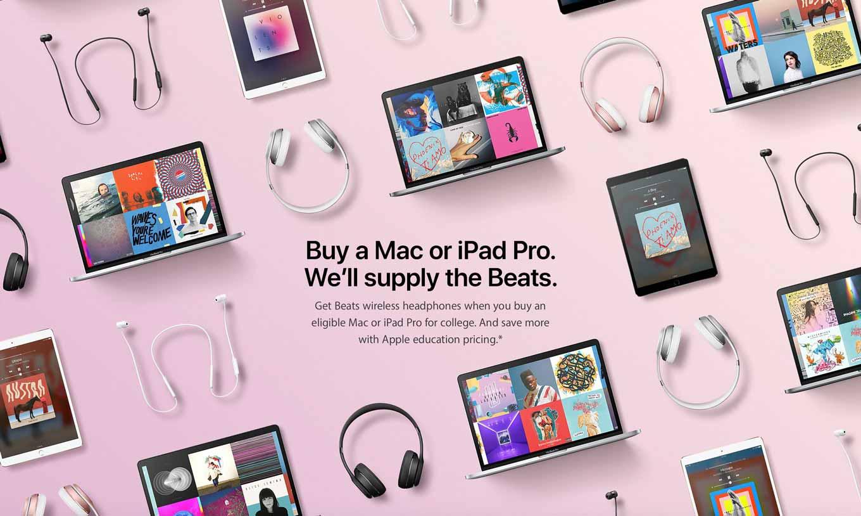 Apple、アメリカなどで毎年恒例「Back to School」プロモーションを開始