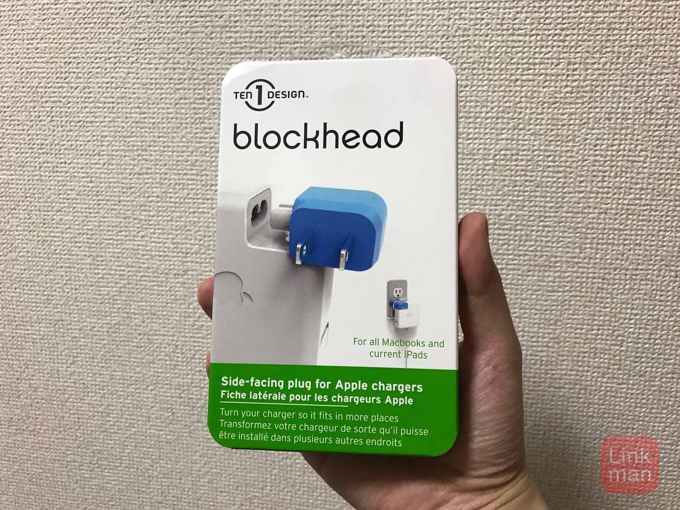 【レビュー】MacBookやiPadの電源アダプタを横向きにできる変換プラグ「Ten One Design Blockhead」をチェック