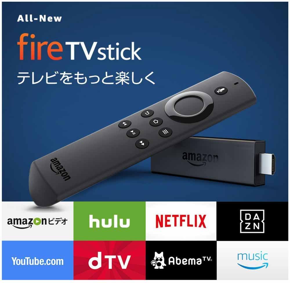 【1,500円オフ】「プライムデー」で「Fire TV Stick (New モデル)」が特選タイムセールで3,480円で販売中(7/11まで)