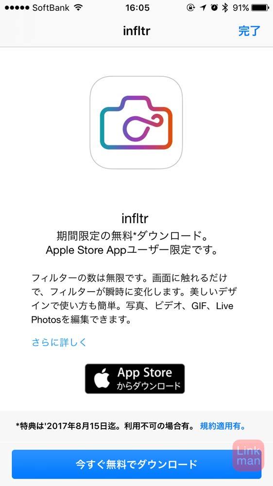 Infltr 02