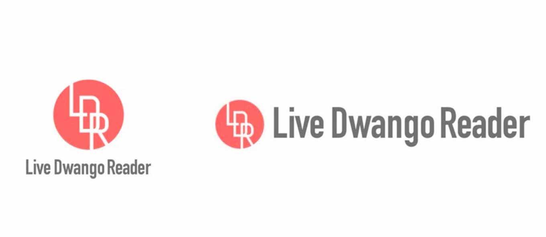 RSSフィードリーダー「Live Dwango Reader」の提供を2017年8月31日で終了へ