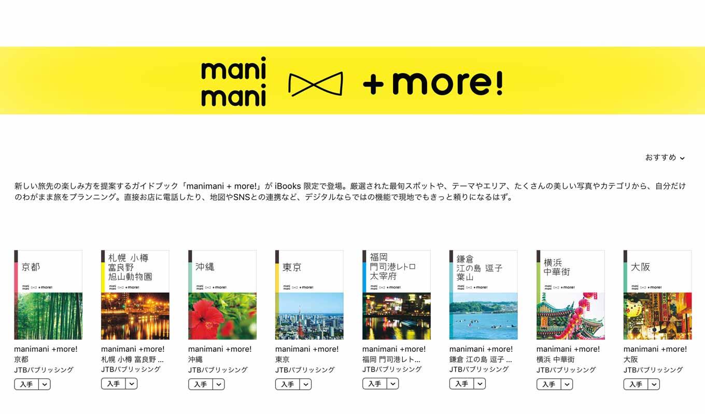 Manimani 01