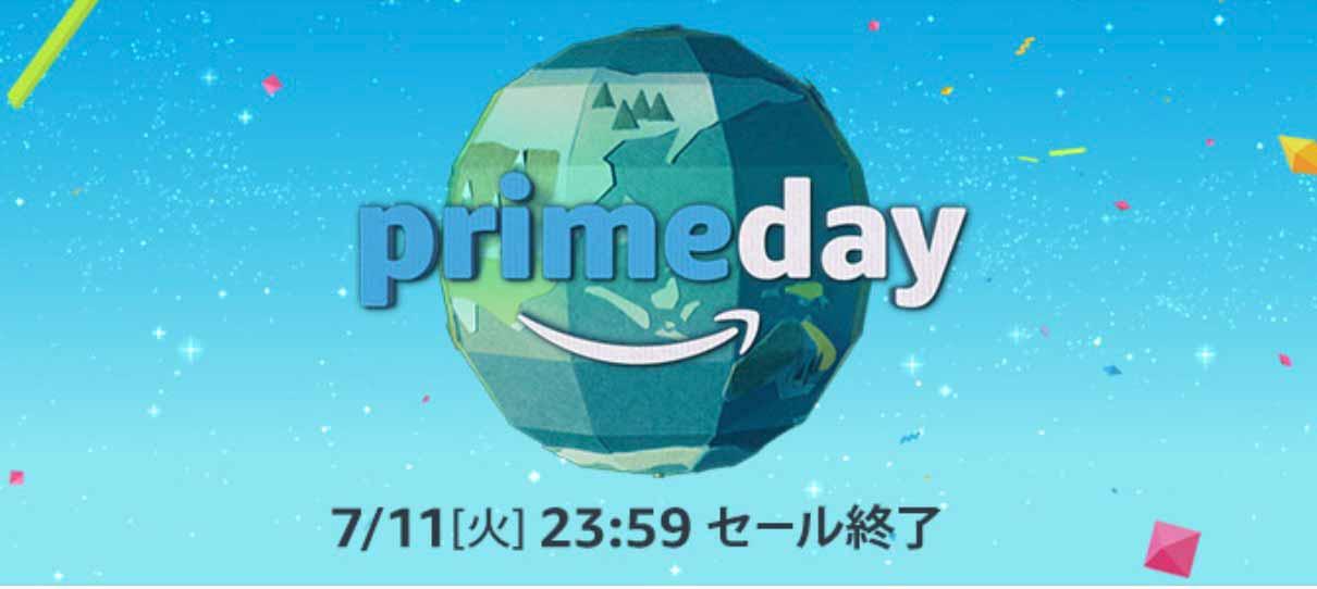 Amazon、プライム会員向け30時間限定の大型セール「プライムデー」スタート!!