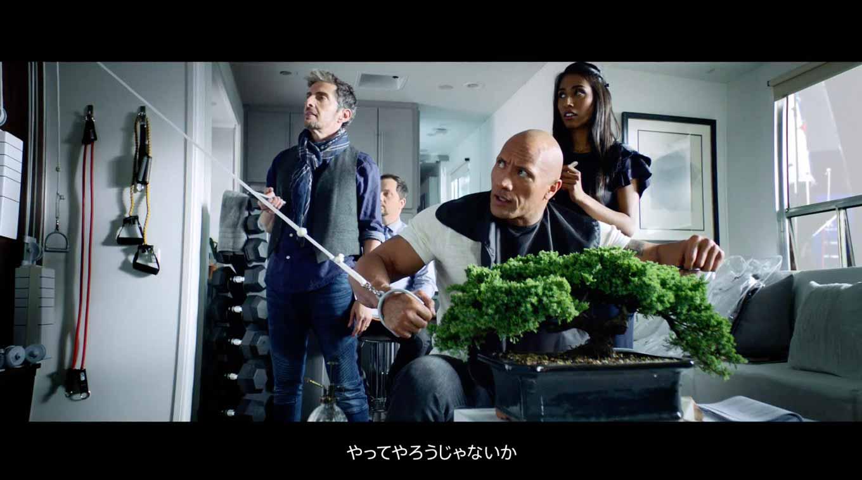 Apple Japan、「The Rock x Siri 今日を支配せよ」を公開 ― The RockことDwayne Johnson主演のショートムービーの日本語字幕版