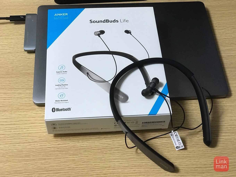 【レビュー】Anker、ネックバンド型Bluetoothイヤホン「Anker SoundBuds Life」をチェック