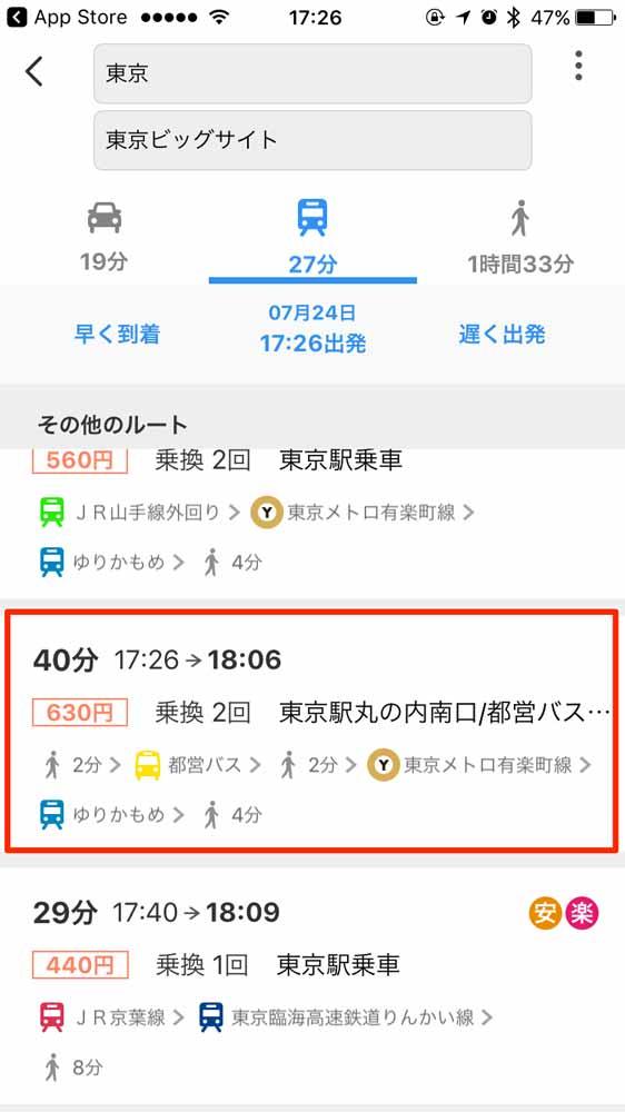 Yahoomap1