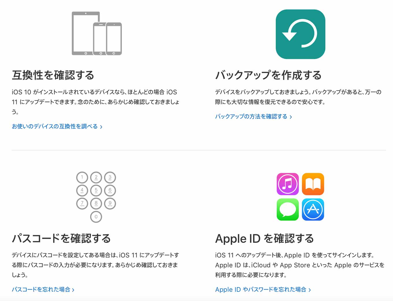 Applesupportios11 1