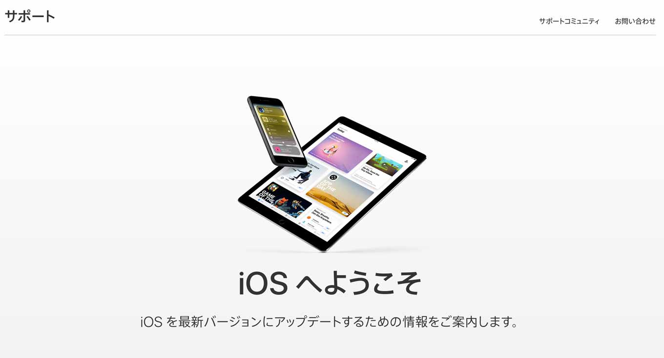 Applesupportios11
