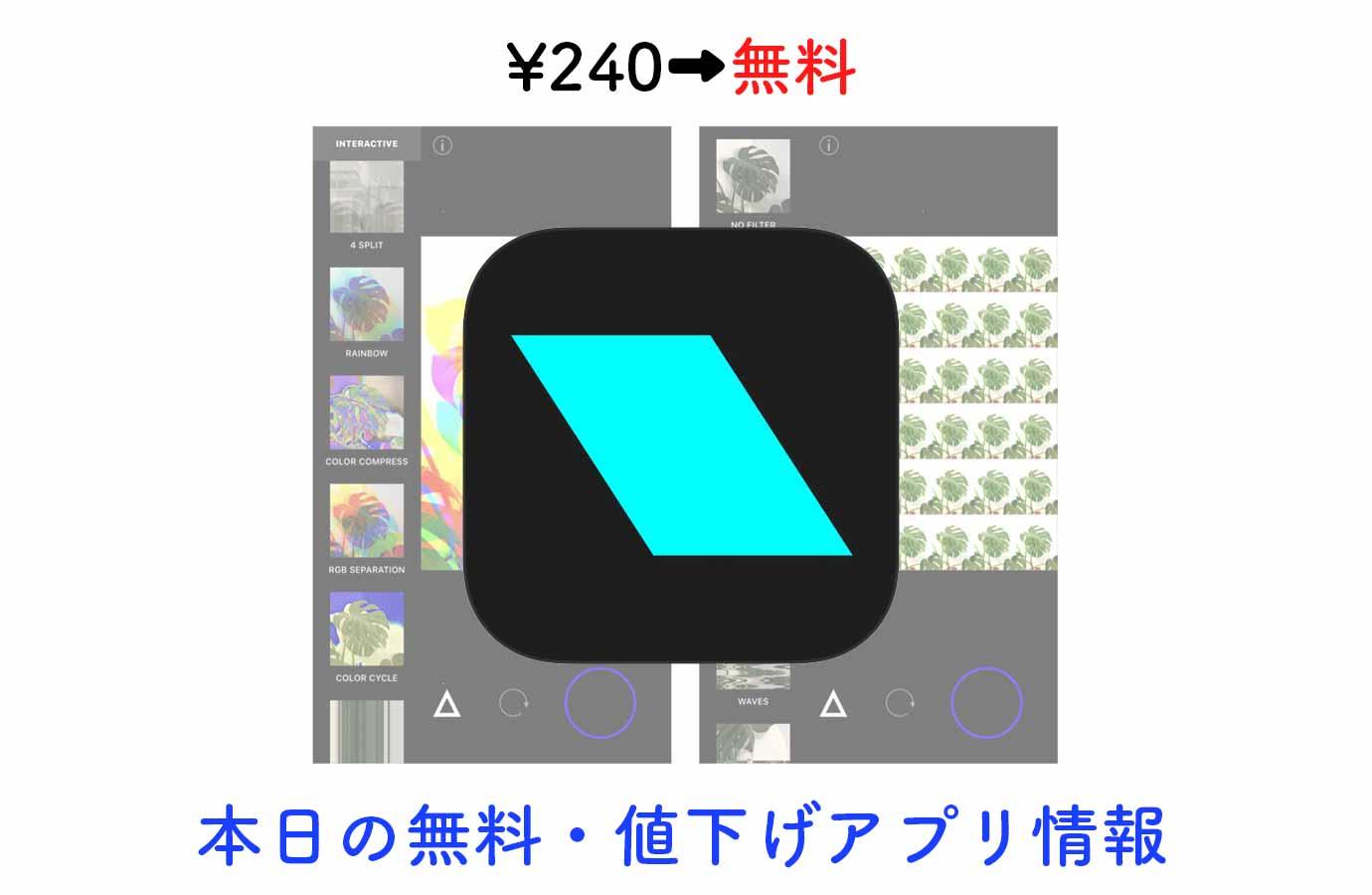 Appsale0803