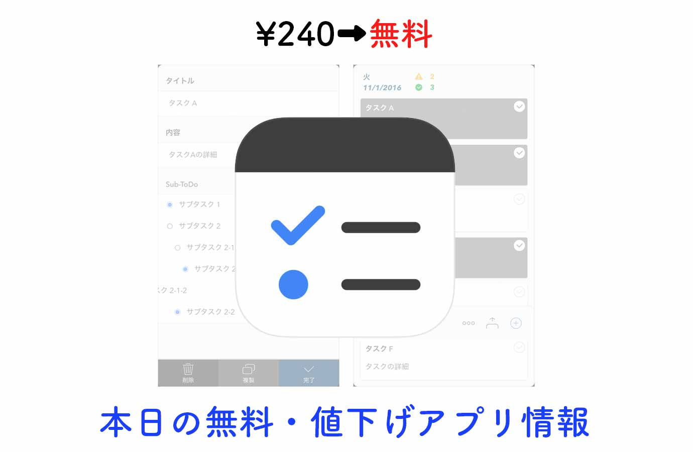 Appsale0804