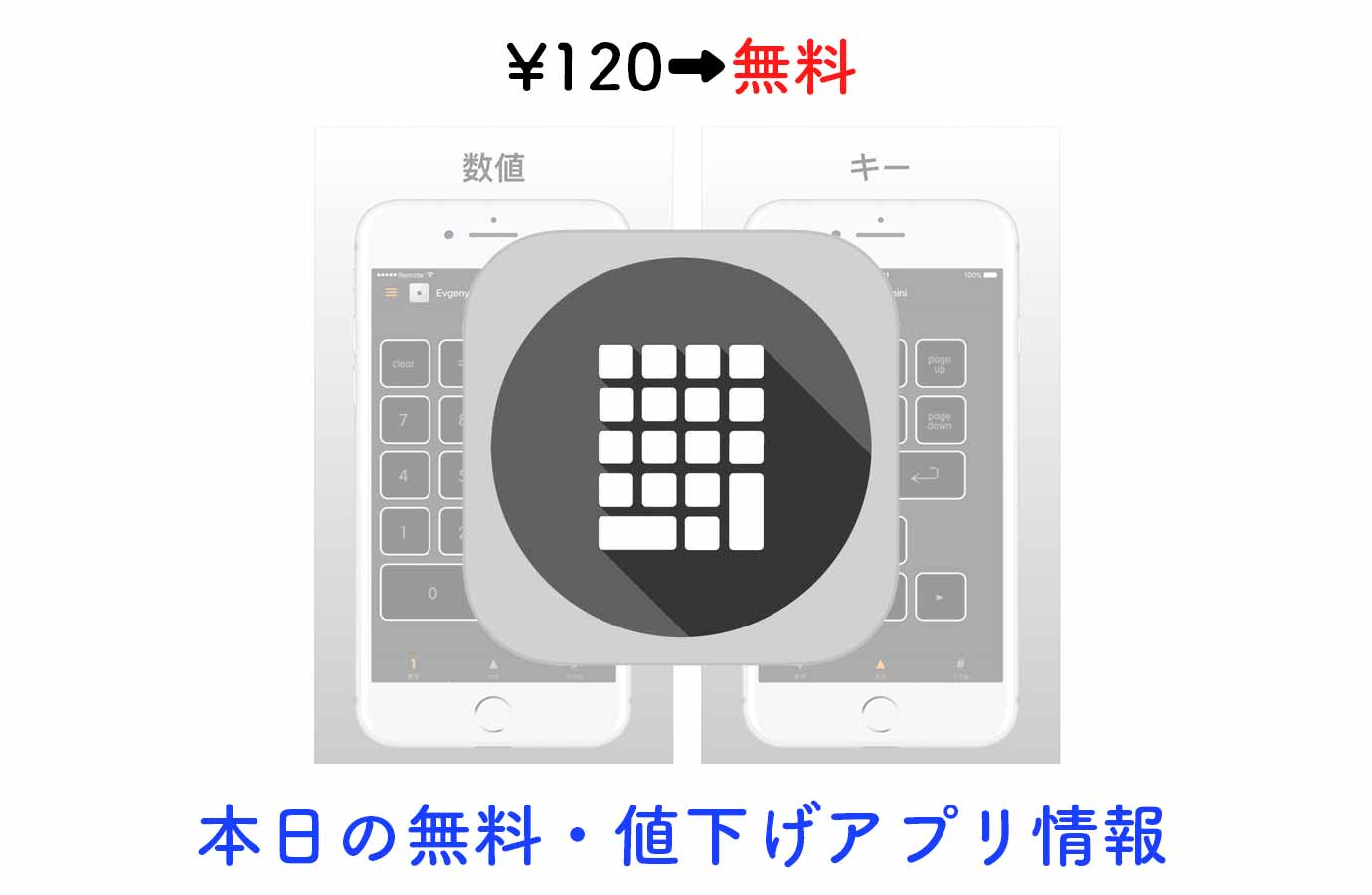 Appsale0824