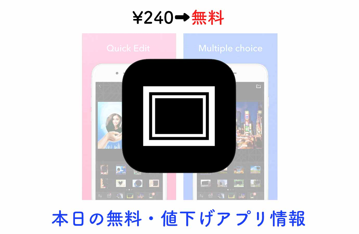 Appsale0828