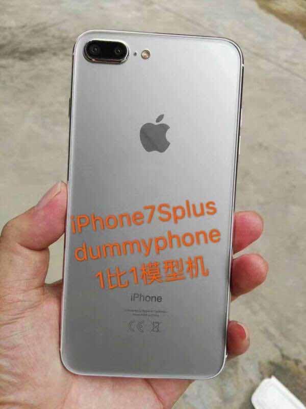 Iphone7splusdummy