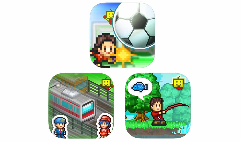 カイロソフト、iOSアプリ「サッカークラブ物語」「箱庭シティ鉄道」など3本を最大80%オフセール中