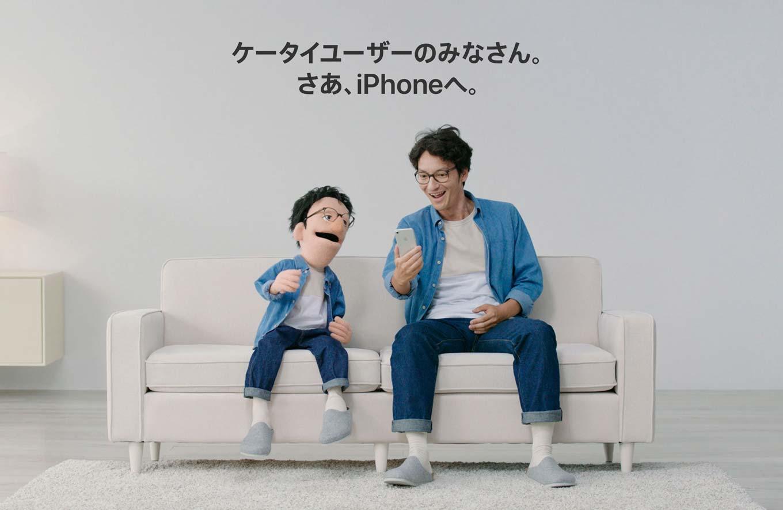 Ketaiswitchiphone