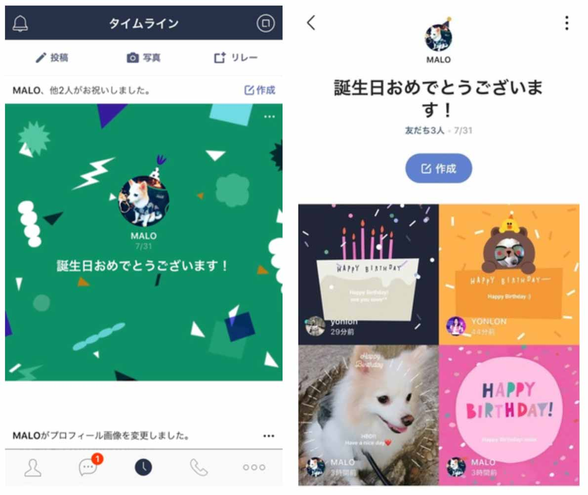 Lineapplive 02
