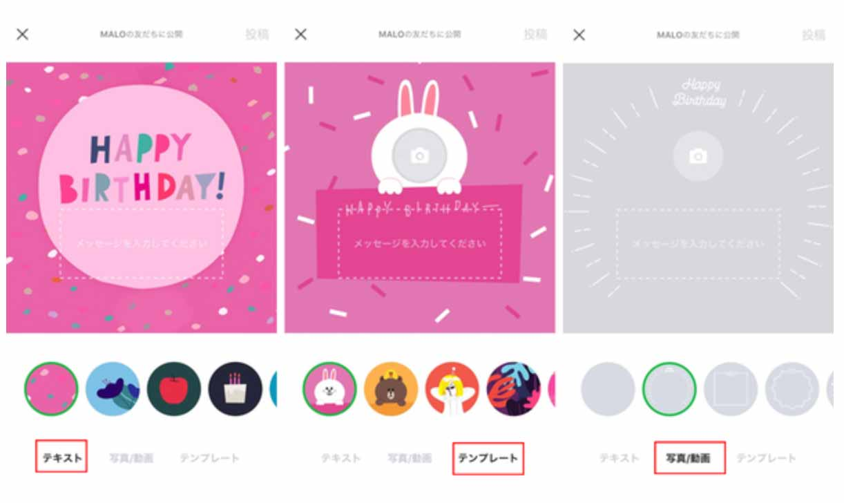 Lineapplive 04