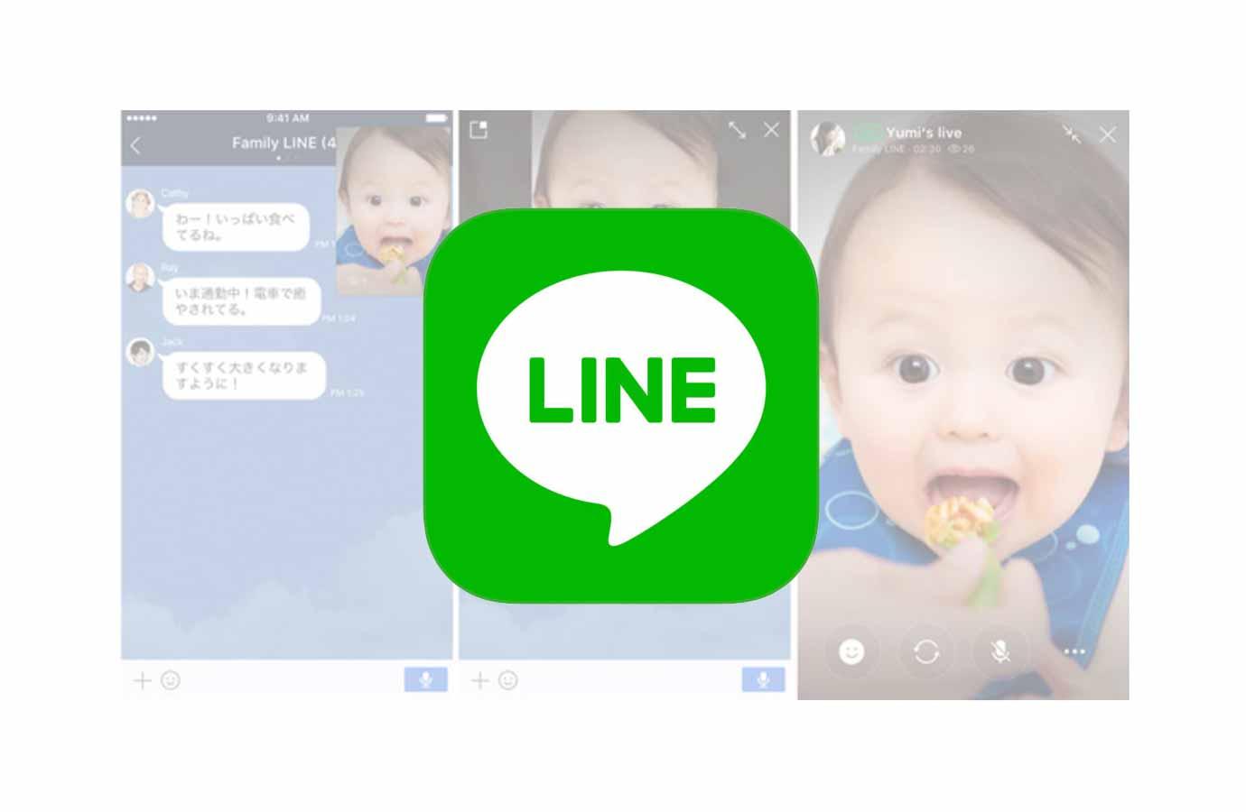 LINE、LINEアプリのトークルーム内でライブ中継ができる「チャットライブ」などの新機能を追加