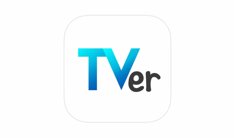 PRESENTCAST、デザインと機能をリニューアルしたiOS向け民放公式テレビポータル「TVer 4.0.0」リリース