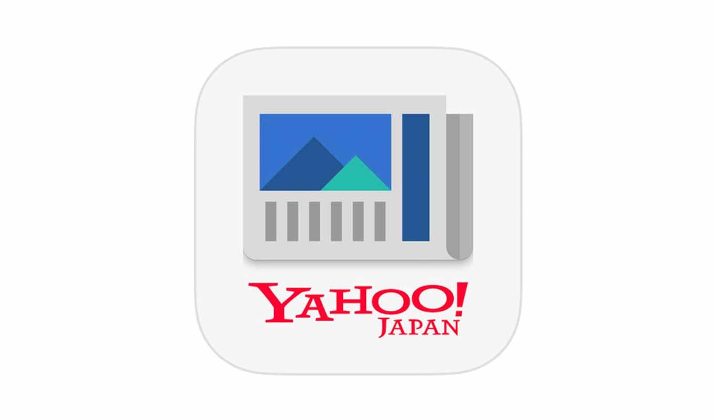 Yahoo Japan、iOSアプリ「Yahoo!ニュース 5.6.0」リリース ― 24時間365日ライブ配信するニュース動画の提供を開始