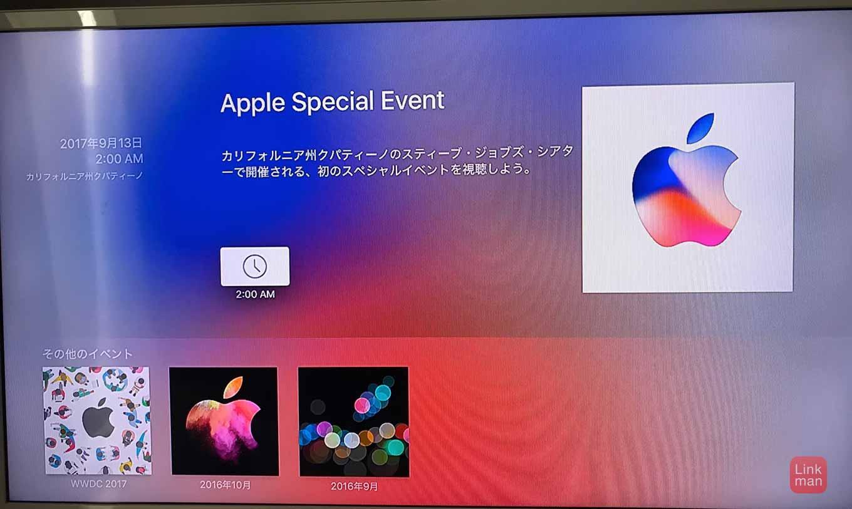 Appleevent 02