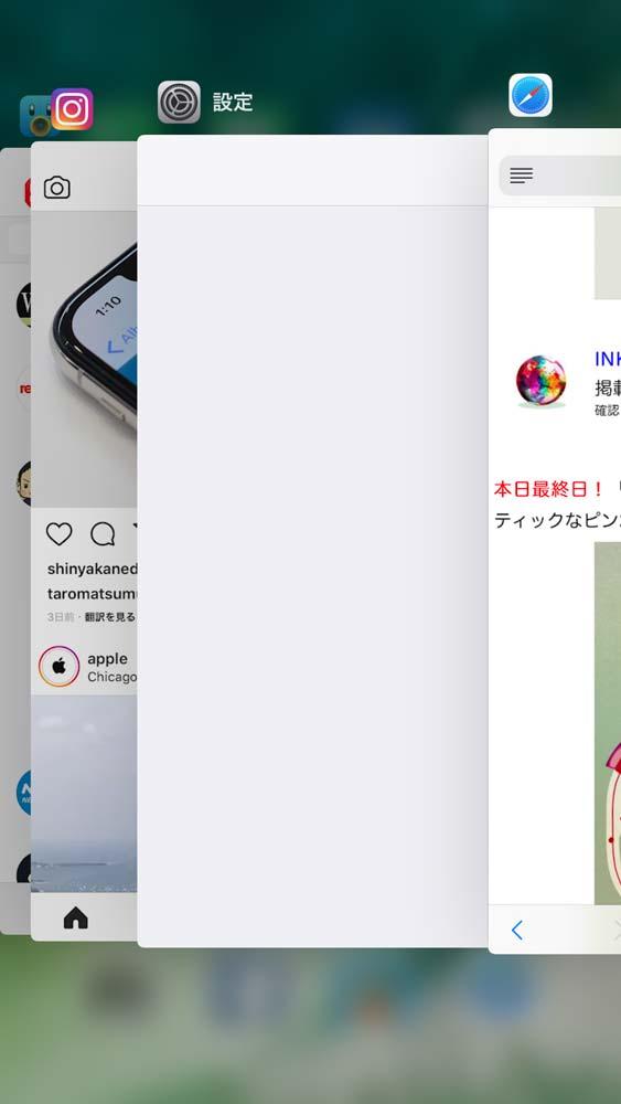 「iOS 11」で削除されていた3D Touchによるアプリスイッチ機能は将来のアップデートで復活へ