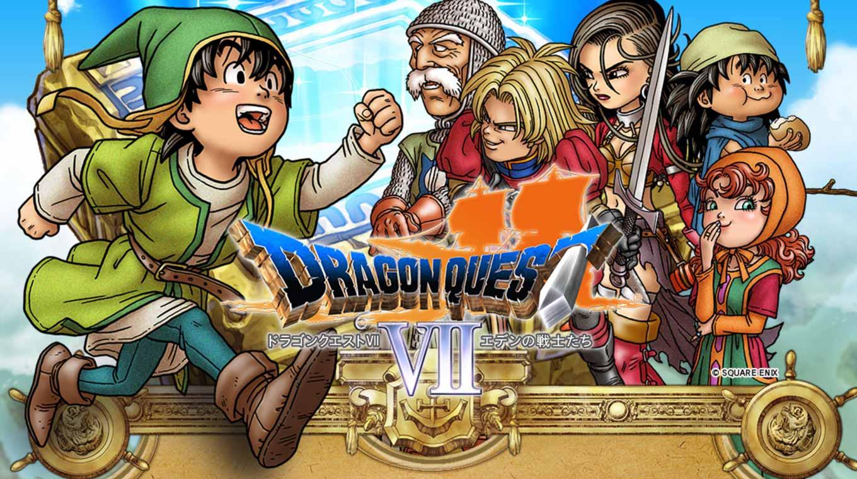 【33%オフ】スクエニ、iOSアプリ「ドラゴンクエストVII エデンの戦士たち」を1,200円で配信中(9/14まで)