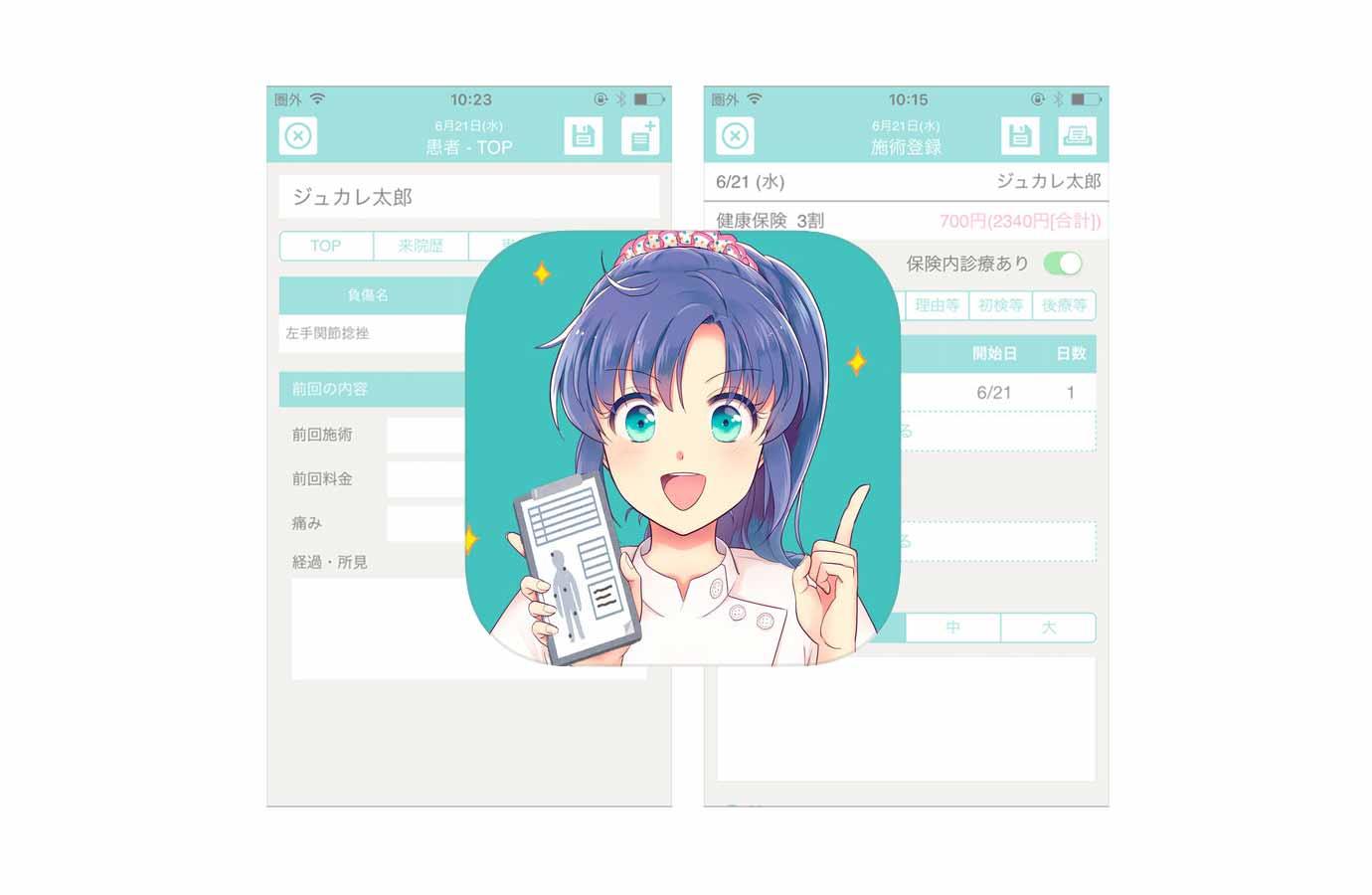 Jyukare 01