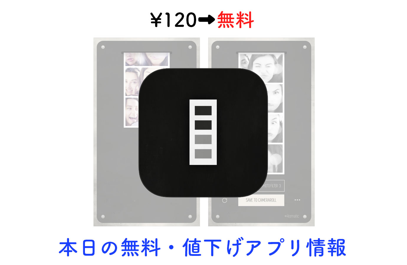 Appsale1001