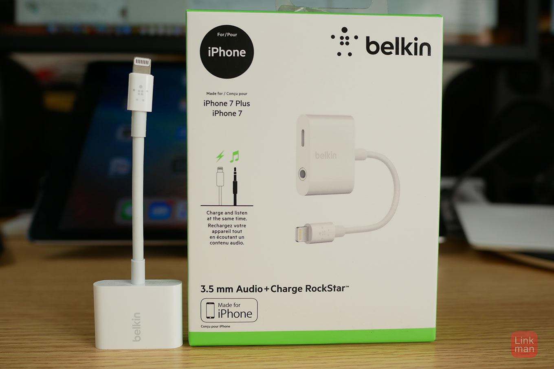 【レビュー】ベルキン、iPhoneを充電しながらイヤホンで音楽が聴ける「3.5mm Audio + Charge RockStar」をチェック
