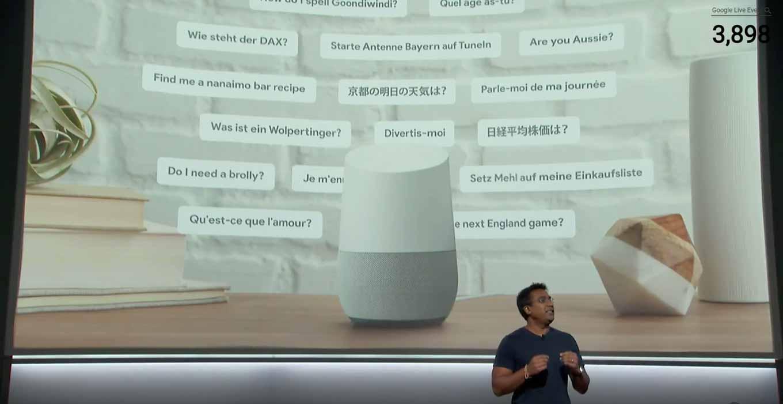 Google、スマートスピーカー「Google Home」を今週日本で発売 ― 「Google Home mini」も日本で発売へ