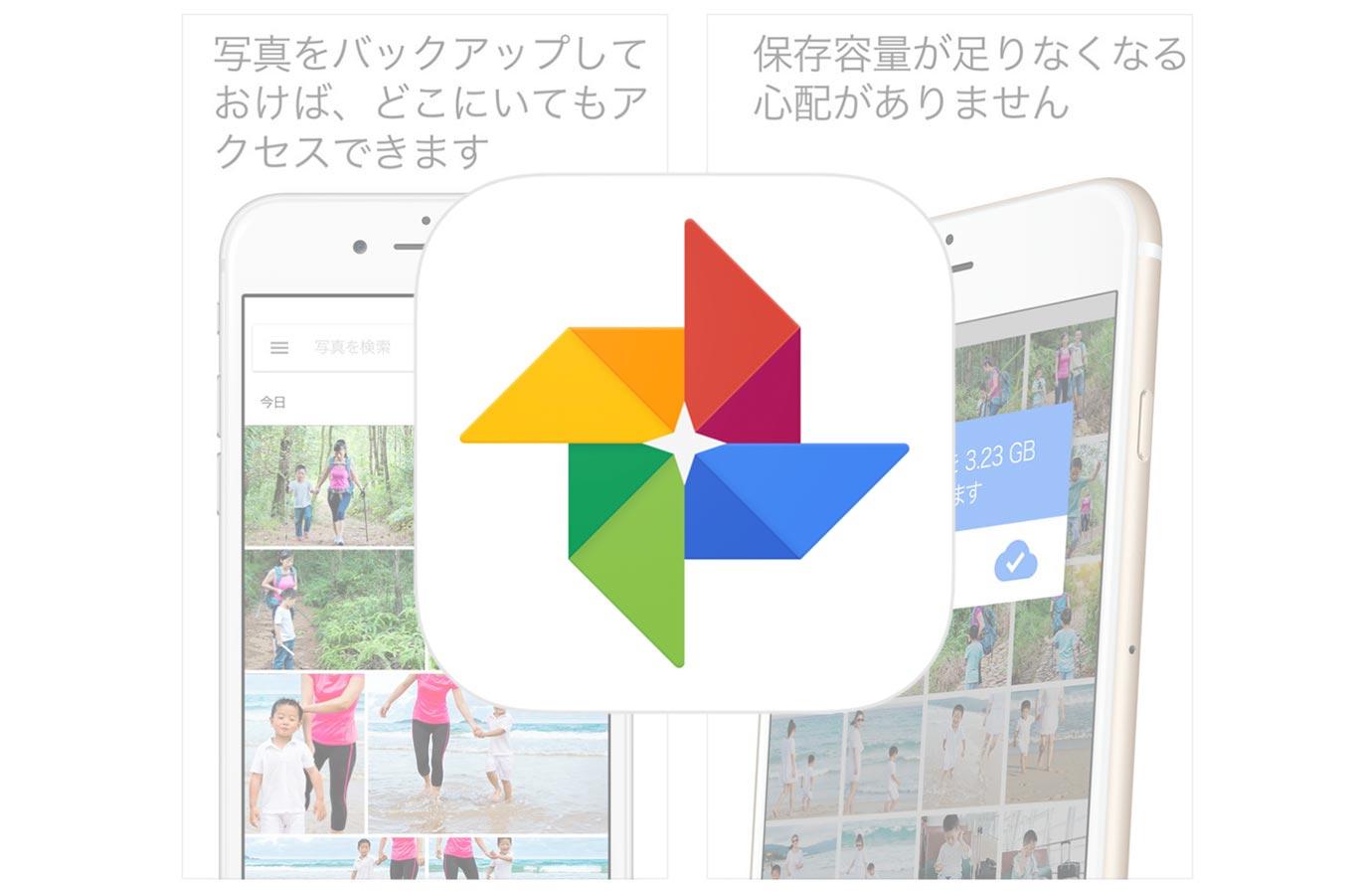 iOSアプリ「Google フォト」がアップデートでペットの写真を簡単に見つけられるように