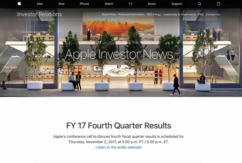 Apple、2017年第4四半期の決算発表を現地時間11月2日に行うと発表