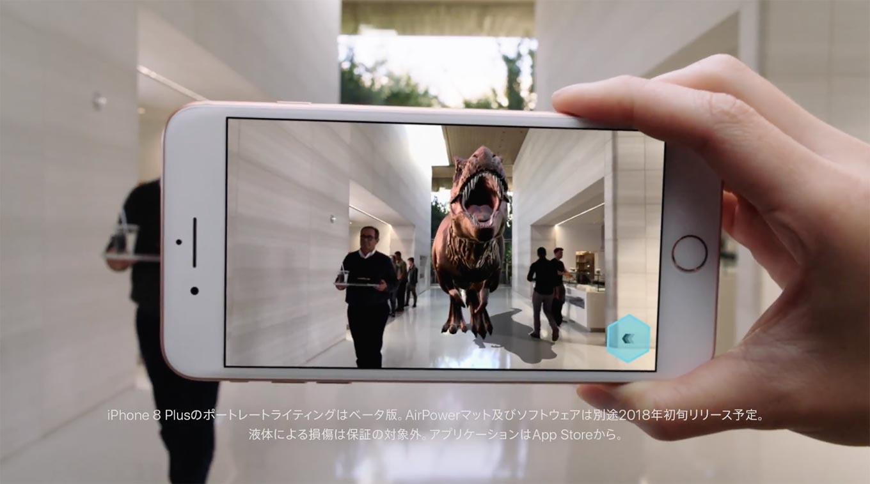 Apple Japan、iPhone 8のCM「iPhone 8の8つの魅力」を公開