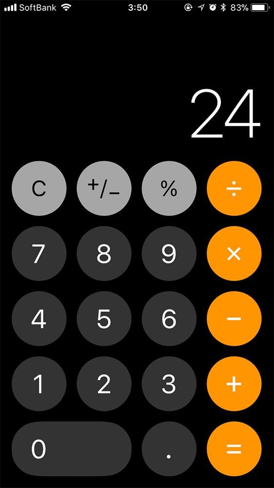 「iOS 11.2 beta」では素早く入力した時に間違った計算がされてしまう「計算機」アプリの問題が修正される