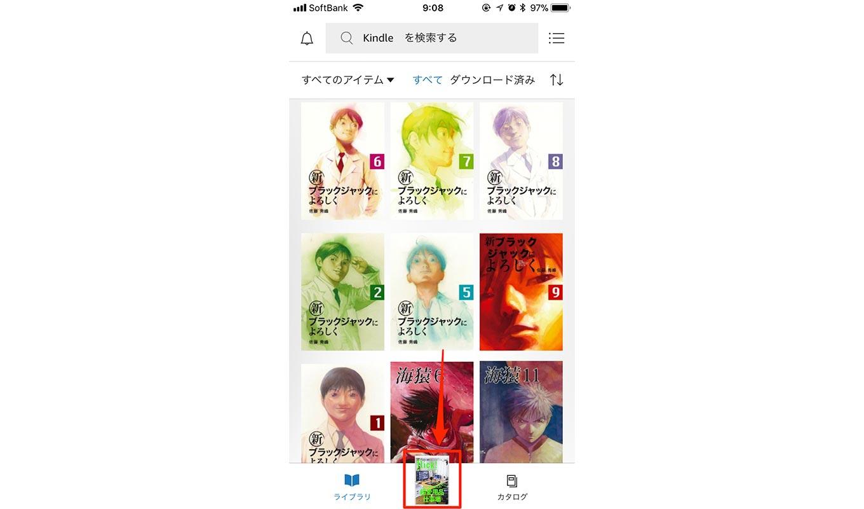 Kindleapp2