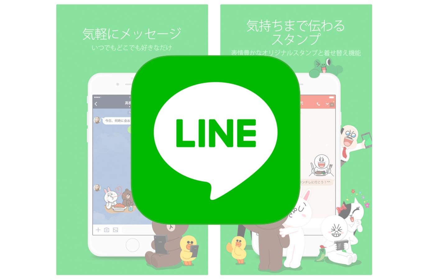 iOS向け「LINE」アプリがアップデートでついにiPhone Xのディスプレイサイズに対応