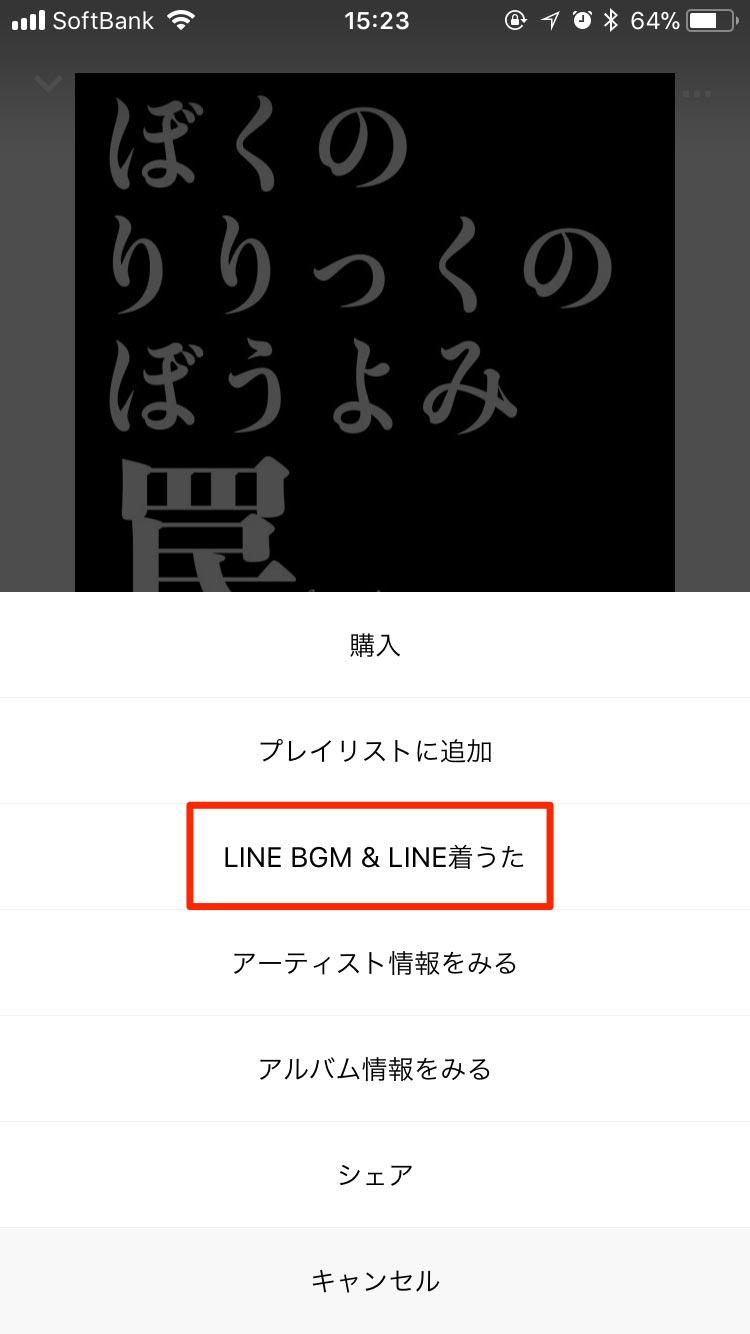 Linemusic 01